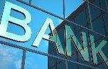 Специальный бонус и шесть критериев выбора ипотечного банка в Тюмени