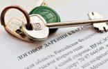 В каких случаях договор дарения может быть расторгнут?