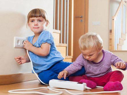Безопасность ребёнка дома, памятка для родителей по безопасности