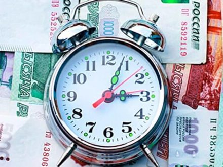 Как погасить ипотеку досрочно и быстро?