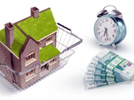 Быстрая и выгодная продажа домов в пригородах России