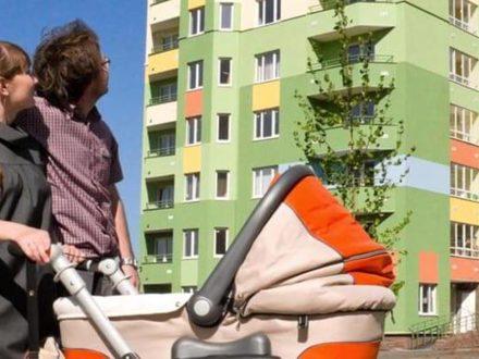 Кто обладает правом льготной покупки жилья?