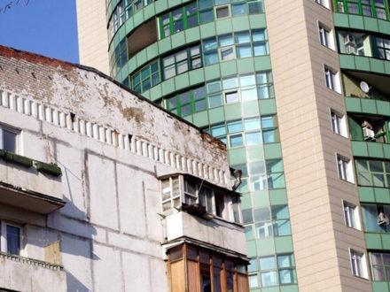 Особенности покупки квартир в ветхом и аварийном жилье