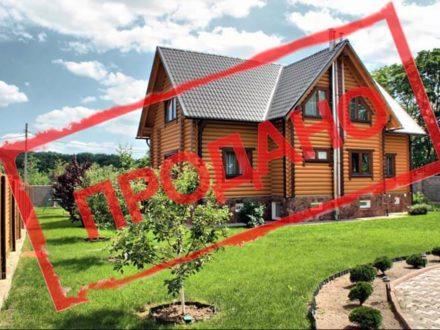 Покупка загородного дома, советы и нюансы