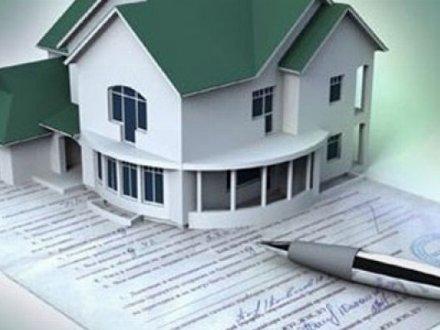 Выгодно ли перекредитование ипотеки банками Владивостока?
