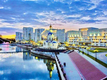 Жизнь и недвижимость в Белгороде