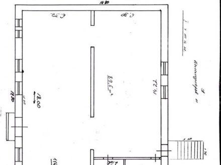 Сдам помещение свободного назначения площадью 225 кв. м. в Краснодаре