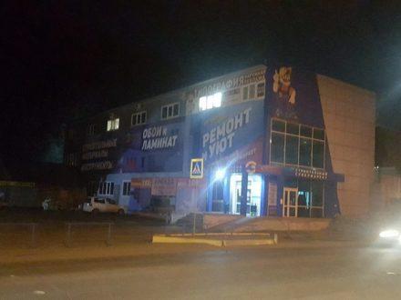 Сдам торговое помещение площадью 460 кв. м. в Владивостоке