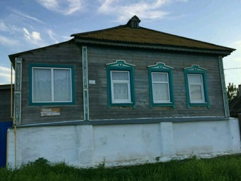 зонтик старые фото кислово волгоградской области это