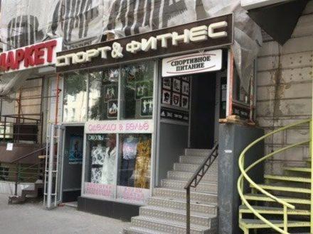 Сдам торговое помещение площадью 50 кв. м. в Ростове-на-Дону