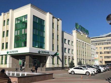Сдам офис площадью 800 кв. м. в Тамбове