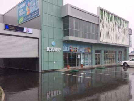Сдам помещение свободного назначения площадью 80 кв. м. в Владикавказе