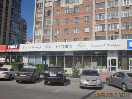 Сдам помещение свободного назначения площадью 204 кв. м. в Новосибирске