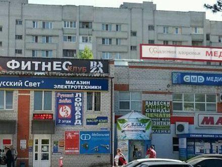 Сдам офис площадью 15 кв. м. в Брянске