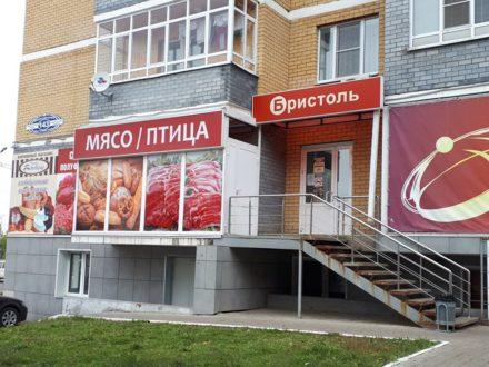 Сдам торговое помещение площадью 70 кв. м. в Саранске