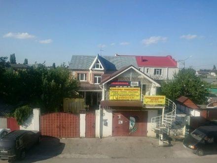 Продам дом площадью 300 кв. м. в Черкесске