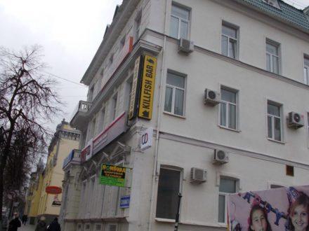 Сдам офис площадью 17 кв. м. в Курске