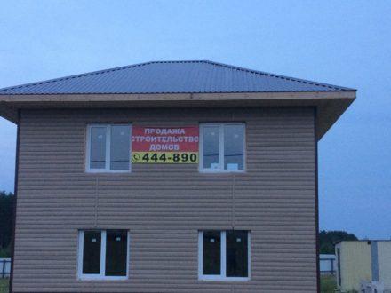 Продам дом площадью 106 кв. м. в Кирове
