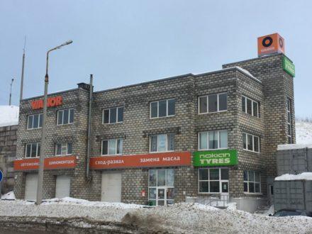 Сдам офис площадью 20 кв. м. в Мурманске