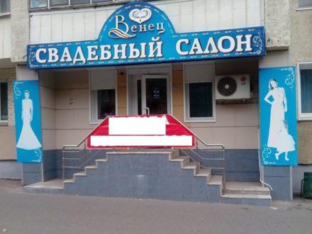 Сдам торговое помещение площадью 55 кв. м. в Саранске
