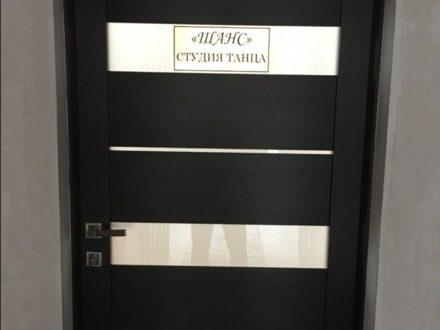 Сдам помещение свободного назначения площадью 18 кв. м. в Владикавказе