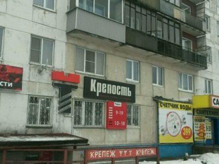 Сдам помещение свободного назначения площадью 108 кв. м. в Петрозаводске