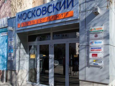 Сдам офис площадью 18 кв. м. в Калуге