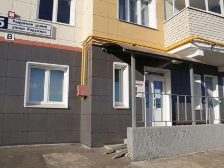 Сдам помещение свободного назначения площадью 61 кв. м. в Чебоксарах