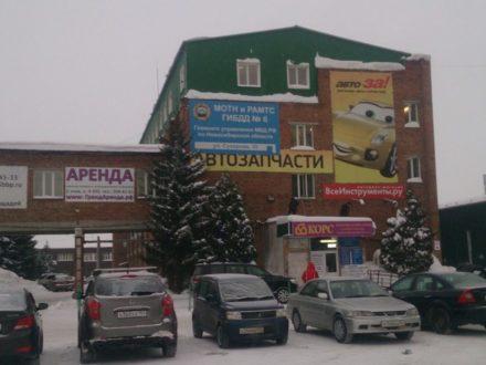 Сдам торговое помещение площадью 36 кв. м. в Новосибирске