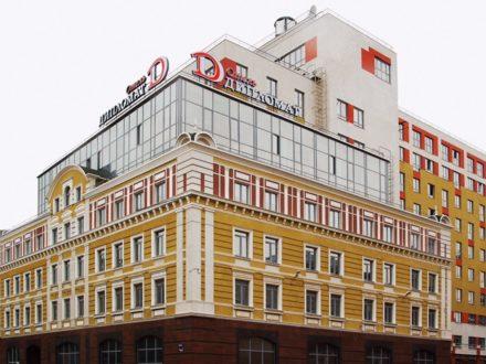 Сдам офис площадью 50 кв. м. в Нижнем Новгороде