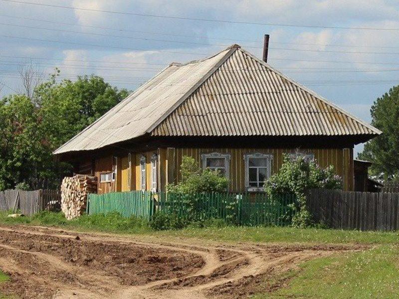 относятся самому деревня лысьва усольский район смотреть фото данном каталоге