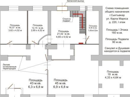 Сдам помещение свободного назначения площадью 160 кв. м. в Сыктывкаре
