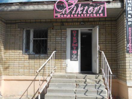 Сдам помещение свободного назначения площадью 50 кв. м. в Саратове