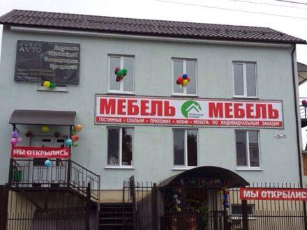 Сдам помещение свободного назначения площадью 72 кв. м. в Брянске