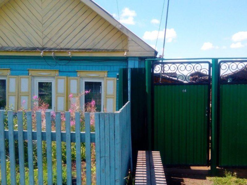 Фото домов продающих в заларинском районе