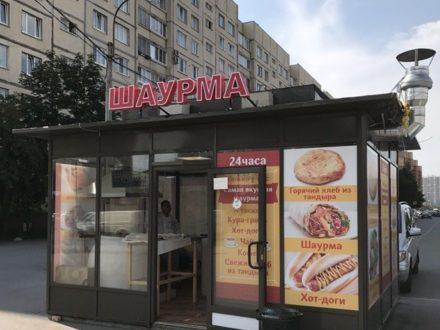 Сдам торговое помещение площадью 20 кв. м. в Санкт-Петербурге
