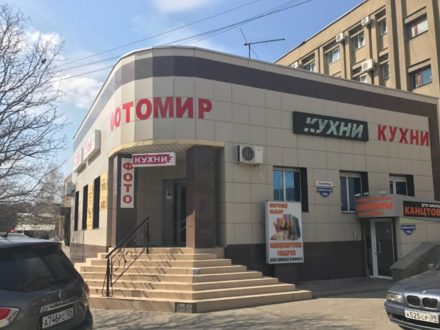 Сдам торговое помещение площадью 90 кв. м. в Черкесске