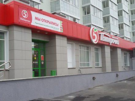 Сдам помещение свободного назначения площадью 40 кв. м. в Кемерово