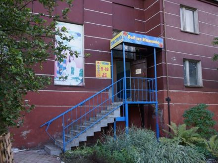 Сдам помещение свободного назначения площадью 78 кв. м. в Кирове