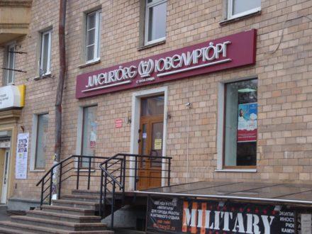 Сдам помещение свободного назначения площадью 163 кв. м. в Петрозаводске