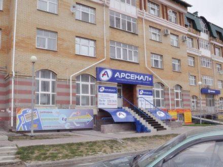 Сдам помещение свободного назначения площадью 42 кв. м. в Ханты-Мансийске