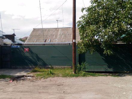 Продам дом площадью 60 кв. м. в Черкесске