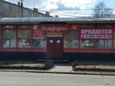 Займы в белогорске амурской области
