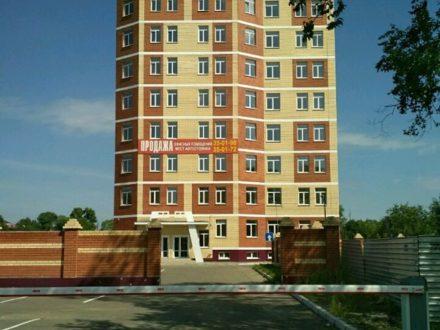 Сдам офис площадью 24 кв. м. в Благовещенске