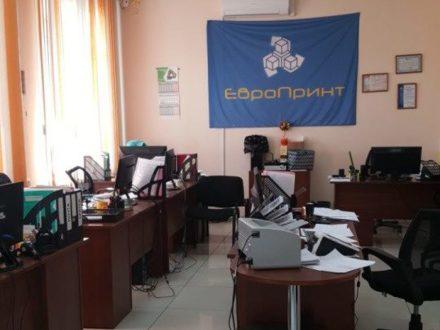 Сдам помещение свободного назначения площадью 83 кв. м. в Красноярске
