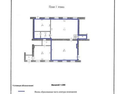 Сдам помещение свободного назначения площадью 130 кв. м. в Курске