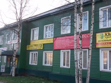 Сдам офис площадью 11 кв. м. в Архангельске