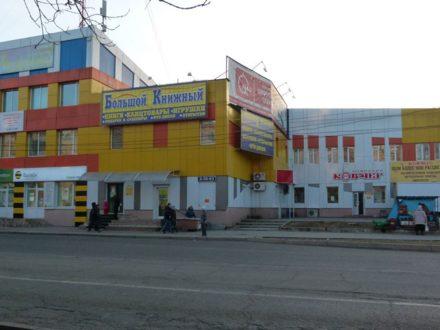 Сдам торговое помещение площадью 109 кв. м. в Биробиджане