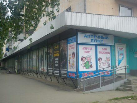 Сдам торговое помещение площадью 15 кв. м. в Архангельске