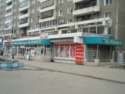 Сдам торговое помещение площадью 12 кв. м. в Иркутске
